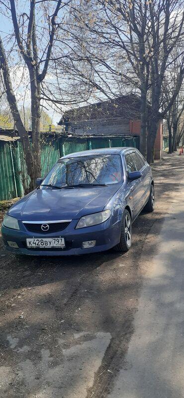 Транспорт - Полтавка: Mazda 323 1.6 л. 2001   336000 км