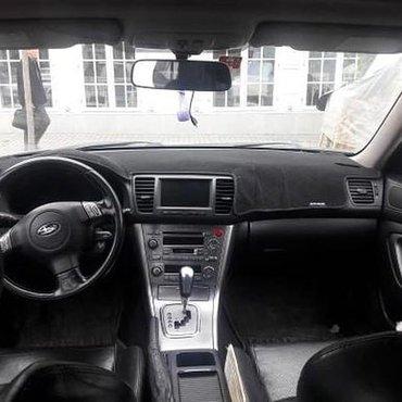 Subaru Legacy 2005 в Бишкек