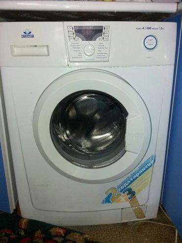 стиральная машина автомат, б/у полу рабочий, легко чиниться,  можно по в Токмак