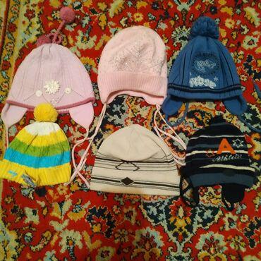 Детские шапки на годик. Шапочки шапка с шариком
