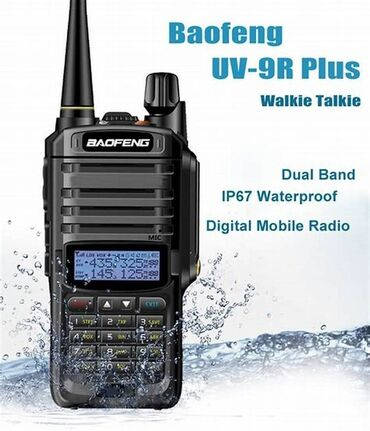 oneplus 9r бишкек in Кыргызстан | ONEPLUS: Рация Baofeng UV-9R plus, влагозащищеннаяПортативная радиостанция