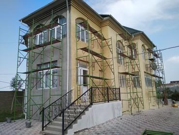 Утепление фасадов и текстура в Лебединовка