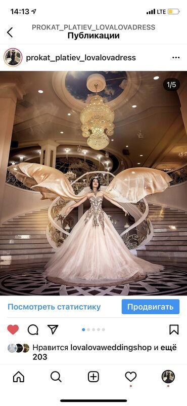 вечернее платье больших размеров в Кыргызстан: Прокат свадебных и вечерних нарядов на любой вкус цвет и бюджет . У