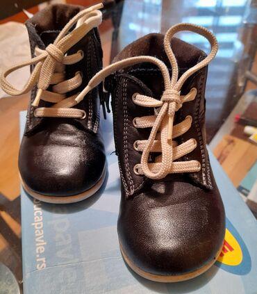Pavle kozne cipele 21 ug 13cm Cipele su u odlicnom stanju,super