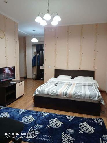 новогодние костюмы на прокат бишкек в Кыргызстан: Сдам квартиру класса люкс. У нас всегда очень чисто не прокурино