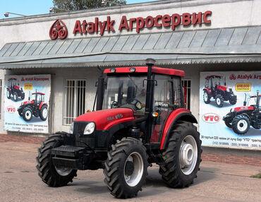 лизинг бишкек in Кыргызстан | ГРУЗОВИКИ: Юто трактор 504, трактор в бишкеке. Мы продаём юто тракторы в