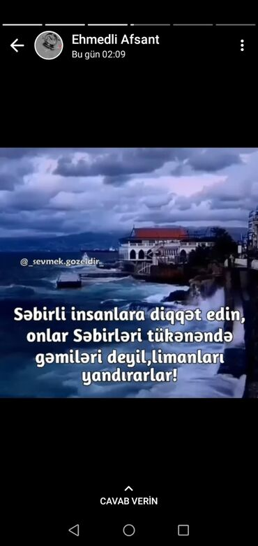 afsiant teleb olunur в Азербайджан: Официант. Меньше 1 года опыта