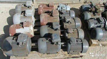 купить реборна недорого от 1000 до 3000 в бишкеке в Кыргызстан: Продаю электродвигателя   15 кВт 3000 об,  3квт 3000 об, 2.2 кВт 1.5