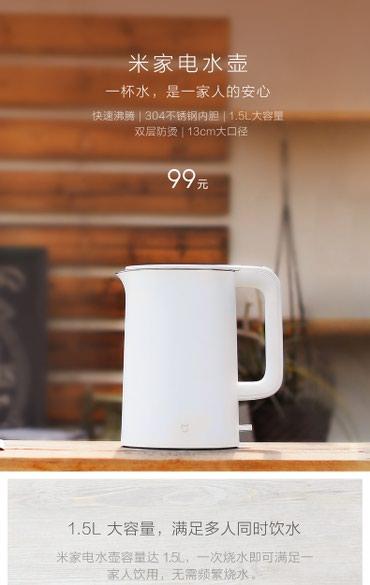 Умные чайники от Xiaomi - Mi Electric Kettle и Mi Smart в Бишкек