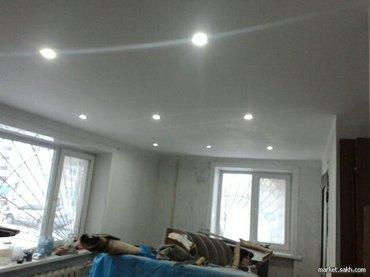 Выравнивание стен штукатуркой под обои  Шпаклевка с минимальной зачист в Бишкек