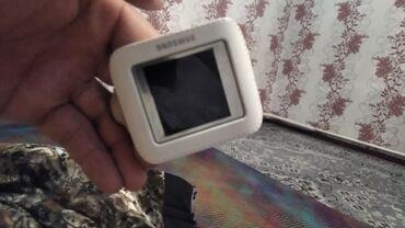 Личные вещи - Узген: Наручные часы