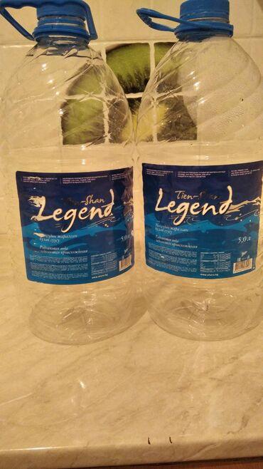 ПРОДАМ, БАХЛАШКИ от Легенды чистые от воды. Есть 30шт