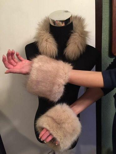 Astrahan bunda - Srbija: Prelepi mufovi oko rukava i okovratnik,od polupravog krzna, sampanjac