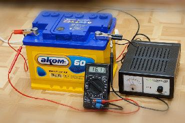 аккумуляторы бишкек доставка в Кыргызстан: Аккумуляторный сервис центр   Полная диагностика аккумуляторной батаре