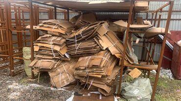 пульсоксиметр купить бишкек в Кыргызстан: Приём картона!!! Куплю картон в любом количестве. Сами заберем сами