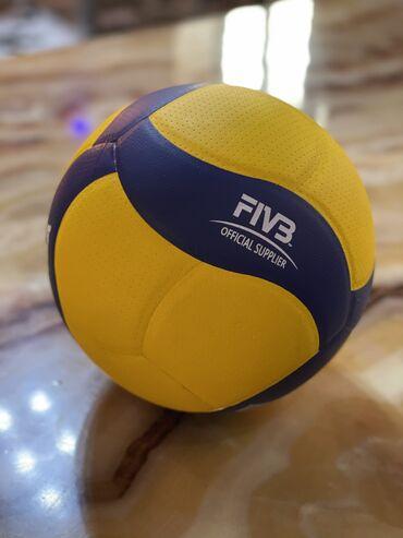 компьютерные мыши top trends в Кыргызстан: Продаю мягкий удобный волейбольный мяч под оригинал в наличии Бишкеке