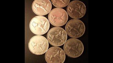 Продаю серебряные монеты 50 коп. - 1924 г. , 1925 г. - 10 шт. в Бишкек