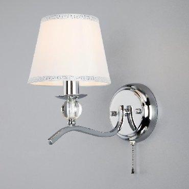Люстра бра 1 лампа