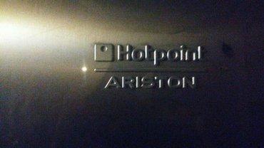 Продам  большой 2х камерный  холодильник!  С функцией Nofrost.  В отли в Бишкек