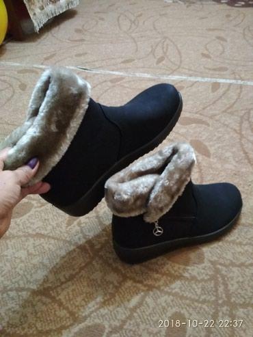 Продаю новую женскую зимнюю обувь в Бишкек