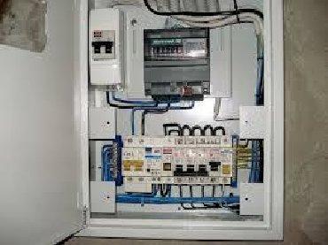 сантехнические услуги 24 часа в Кыргызстан: Услуги электрика работаю один не какая компания дешево