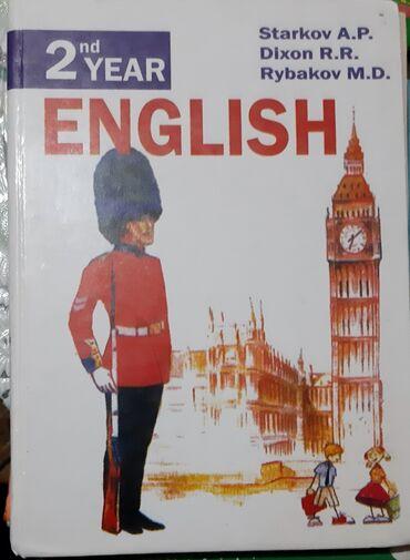Продаю школьные учебники в хорошем состоянии