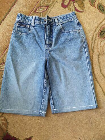 Шорты джинсовые синие