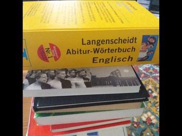 Немецко-английский-англо-немецкий словарь. 1257 страниц в Бишкек