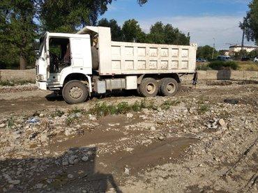 Услуги хово грунт чернозм песок отсеф шебен вывоз мусора    в Бишкек