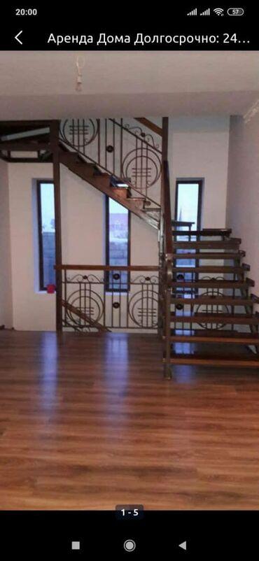 Аренда Дома от собственника Долгосрочно: 240 кв. м, 6 комнат