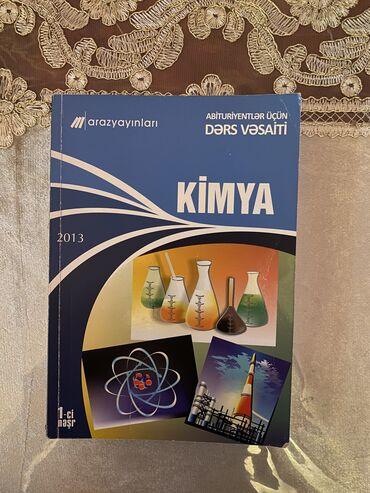 kimya - Azərbaycan: Kimya araz dərs vəsaiti