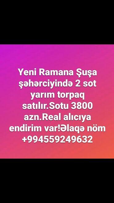 torpaq satilir - Azərbaycan: Satılır 2 sot mülkiyyətçidən