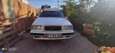 Volvo - Бишкек: Volvo 850 2.4 л. 1991 | 256000 км