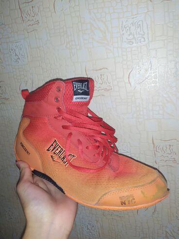 автоледи обувь в Кыргызстан: Другая мужская обувь