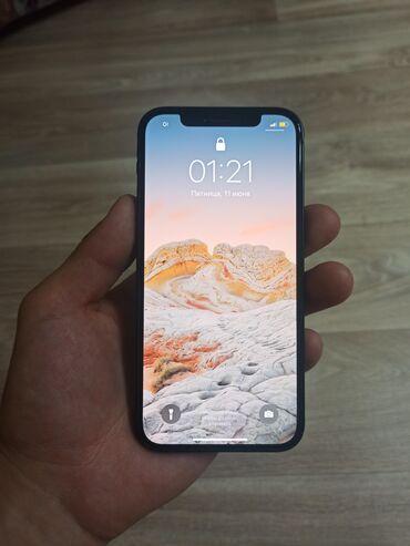 IPhone 12 | 64 ГБ | Черный | Б/У | Гарантия, Face ID, С документами