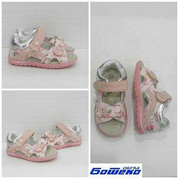 Prelepe sandalice za devojcice, roze, cvetni dezen, udobne, 25 broj. - Indija