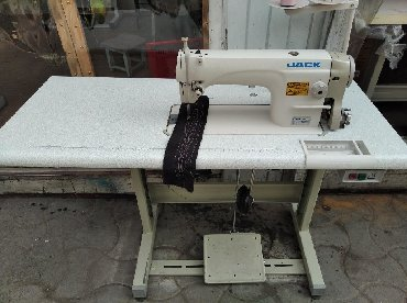 yamata tikis masini в Кыргызстан: Скупка швейных машинок дорого