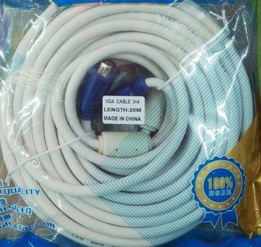 кабели синхронизации vga в Кыргызстан: VGA кабель 10м. В наличии 1.5м/3м/5м. Новый. Все товары смотрите в про