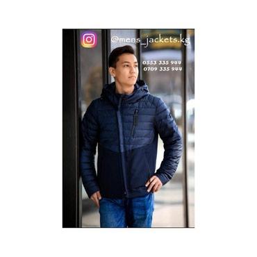 мужские рубашки без воротника в Кыргызстан: Мужские куртки