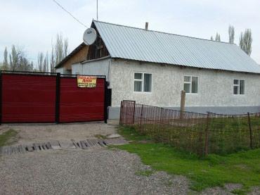 скважены в Кыргызстан: СРОЧНА ПРАДАЮ ДОМ ОБЩАЯ ПЛОЩАДЬ 33 СОТКА 5 КОМНАТ КУХНЯ АДЕЛНА ЗАЛ