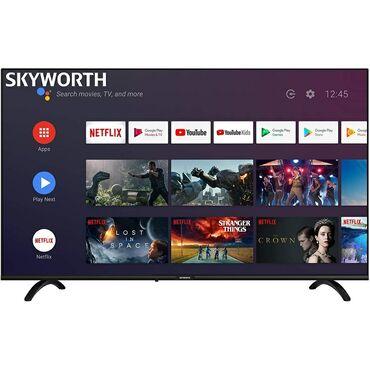 Продаю телевизор skyworth 49e20s, 49 дюймов,коробка,пульт еще не