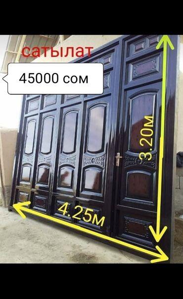 Ворота размер ширина 4.25* высота 3.20 Со столбой торг будет