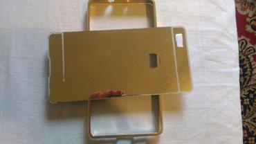 Huawei p8 lite gold miror zastitna maska. - Belgrade