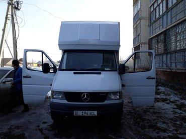 Мерседес спринтер грузовой 2000год турбо дизель в отличном состоянии в Бишкек