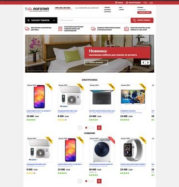 Создаю / продаю сайты, есть готовый каталог сайт для любого бизнеса. в Бишкек