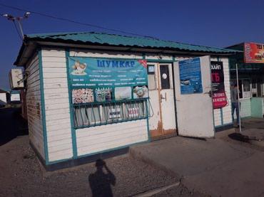 Продам магазин в г.Балыкчы готовый бизнес внутри холодильники и т.д в Балыкчи