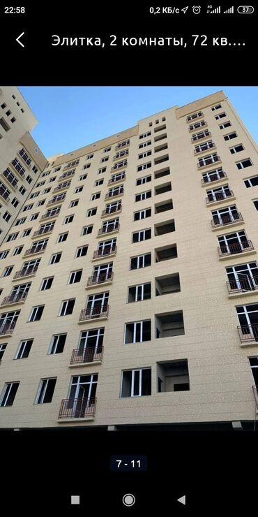 Продажа квартир - Север - Бишкек: Элитка, 2 комнаты, 70 кв. м Парковка, Раздельный санузел
