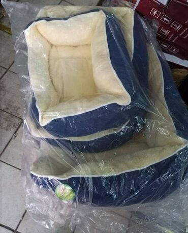 Paket sadrzi - Srbija: Savrsen krevet za Vaseg psa tokom celog životnog veka. Sa ovim paketom
