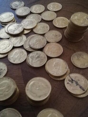 Άμεσα μετρητά για λίρες νομίσματα χρυσό και ασήμι GoldSpot Θησέως 28