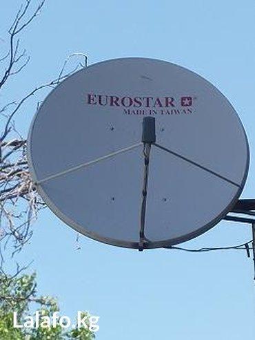 Спутниковая тарелка eurostar made in taiwan